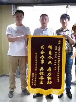 上海产业结构调整资源要素盘活推进联盟