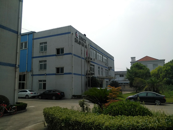 A8224 宝山罗店工业园区104地块 17亩工业用地 1万平厂房办公楼出售 9800万
