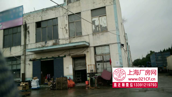 G1483松江九亭104地块6栋厂房1895平/栋双层厂房 可分栋出售 8000元/平