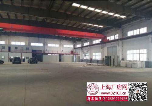 G1721 奉贤 青村工业园2500平单层 层高12米带行车厂房仓库出租