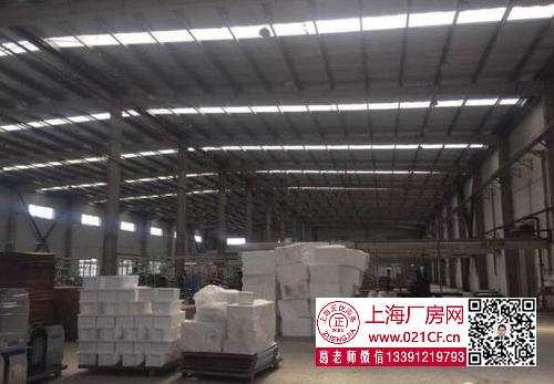G1724 浦东 南汇 4500平厂房 有卸货平台 有货架 房东直租 仓库出租