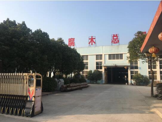 G2352南京边滁州来安汊河经济开发区25亩工业土地15000平厂房出租