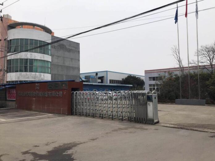 G2353南京边滁州滁州来安汊河经济开发区20亩工业土地7700平厂房出租