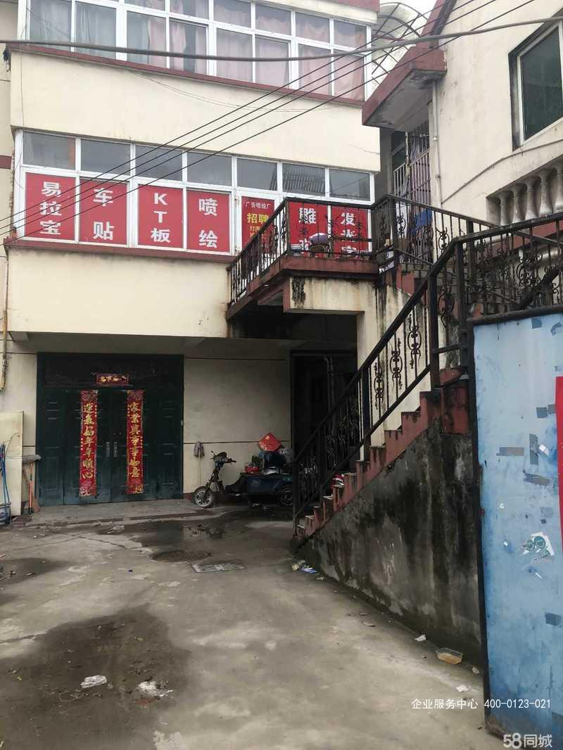 G2445南京泰淮大明路宏光路150平米厂房出租 一楼 整体出租