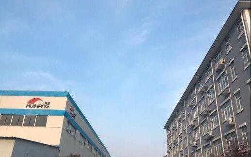 南京江北新区 六合雄州北门 南京矿业机电产业园 厂房出租 2300平米
