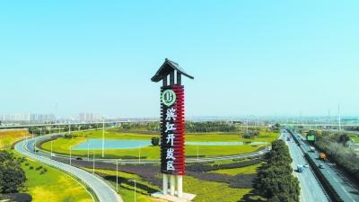 总投200亿元 中兴通讯南京滨江智能制造基地开工 欢迎配套企业前来选址