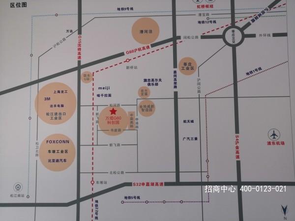 G2647【万焜科创园】 松江区工业区新桥镇书崖路 独栋三层 2658平方米 厂房出售 8200元/平