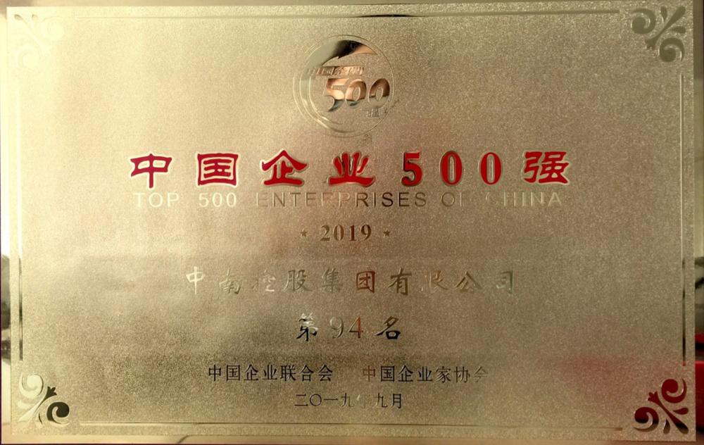 中南高科湖南株洲智创广场 标准厂房出售  研发办公小厂房230平起售 200-1600平自由组合