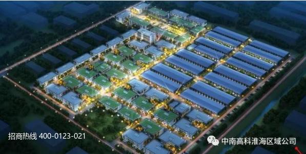 中南高科徐州铜山刘集装备制造产业园 单层双层三层厂房出售招商 1500平起