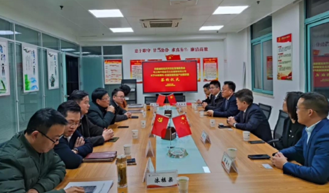 中南高科·合巢智能制造产业园项目顺利签约