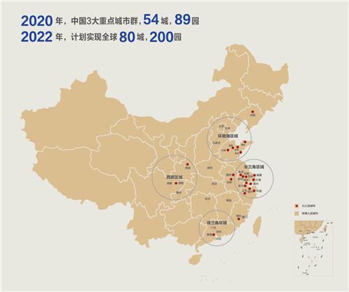 28项免费服务 中南高科打造省内最强产业综合服务商