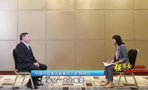 中南集团与贵阳贵安签署百亿工业基地项目