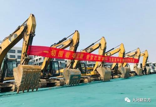 总投资9385亿元!郑州115个亿元以上重点项目集中开工(详情)