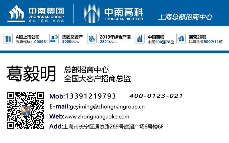 广东佛山南海信息技术及电子商务钢结构厂房单价中南高科