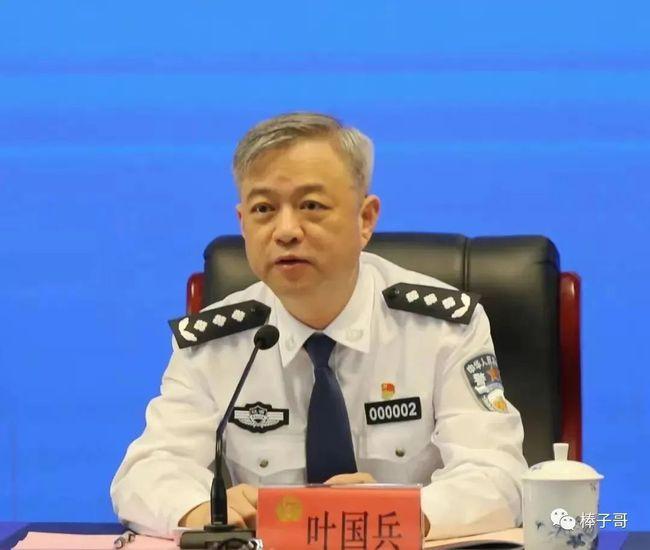 同一天两名省公安厅原副厅长被通报落马