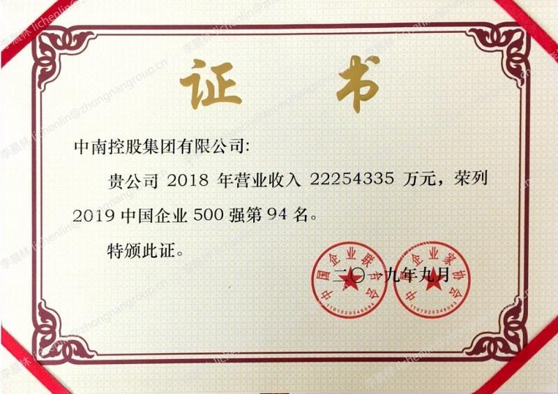 浙江杭州绍兴成都市极米科技有限公司厂房出售招商中南高科