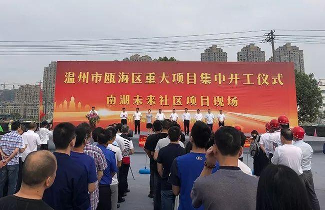 重磅惊喜!中南瓯海印象业主子女凭购房合同可以读南湖温州大学附属南白象实验小学?!三期价格公布……