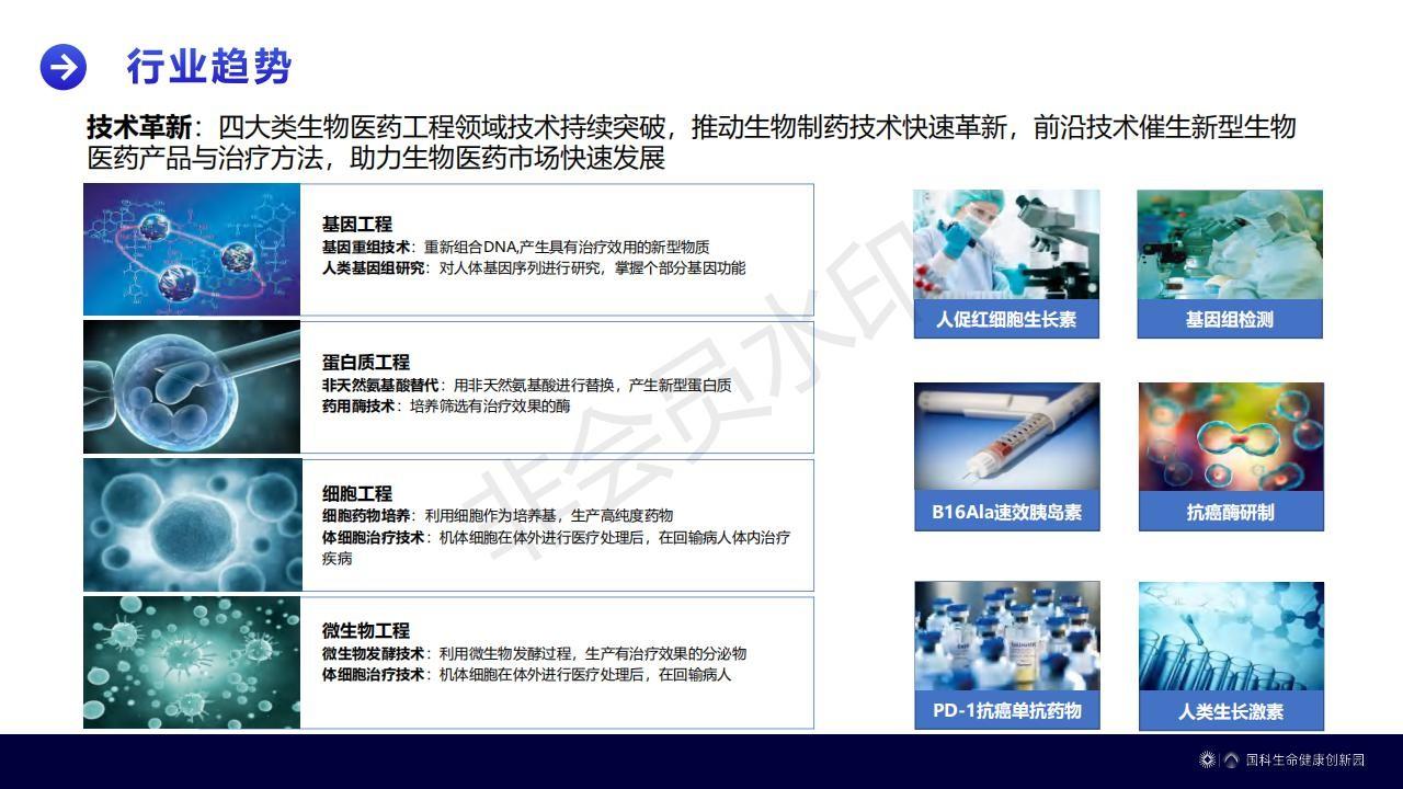 浙江绍兴同山镇汽车集团中南高科厂房出售