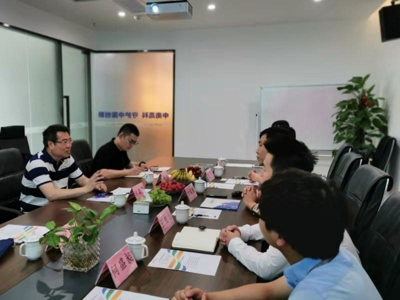 市工信局与中南高科洽谈园区招商项目