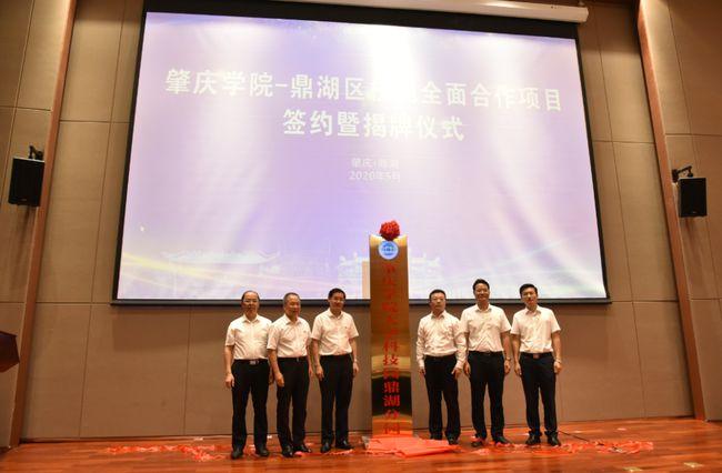 肇庆这个地方又迎来一个新项目!未来这里将创建国家级实验室和科技园
