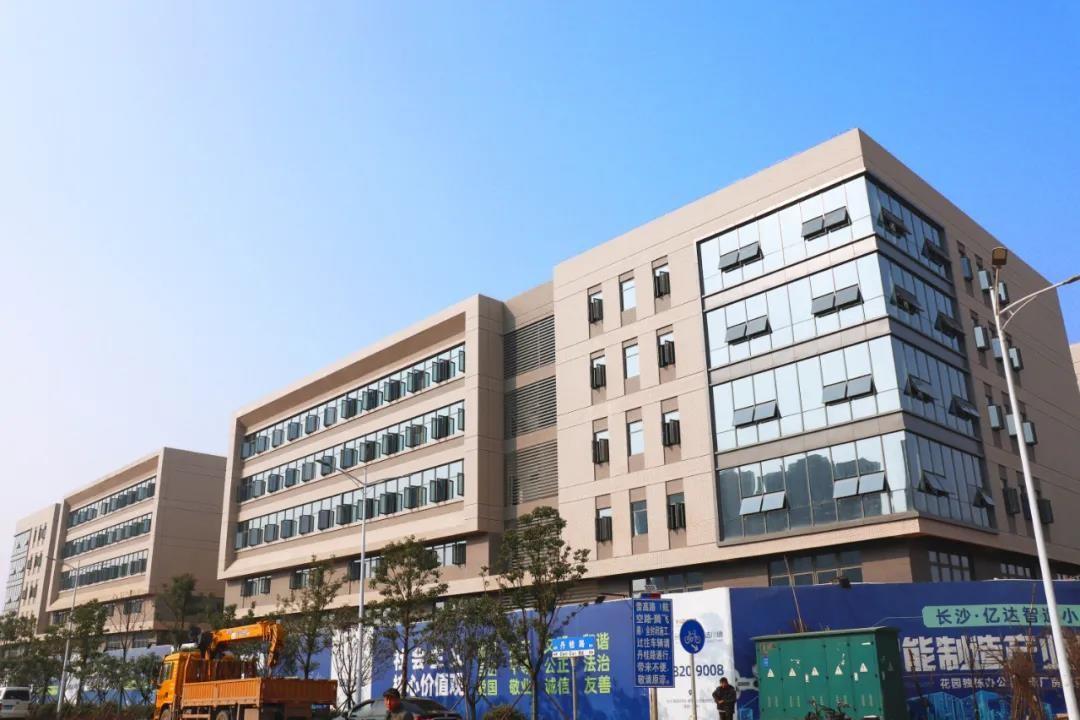 亿达中国长沙智造小镇打造高品质园区确保入园企业如期投产