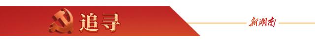 【湖湘潮 百年颂59】荆江分洪工程和南洞庭湖整修工程:两大水利工程竖起为民丰碑
