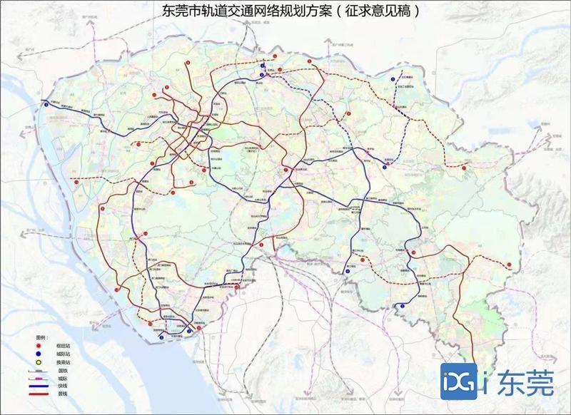 近三年东莞将开工建设深惠城际、中南虎城际、佛山经广州至东莞城际