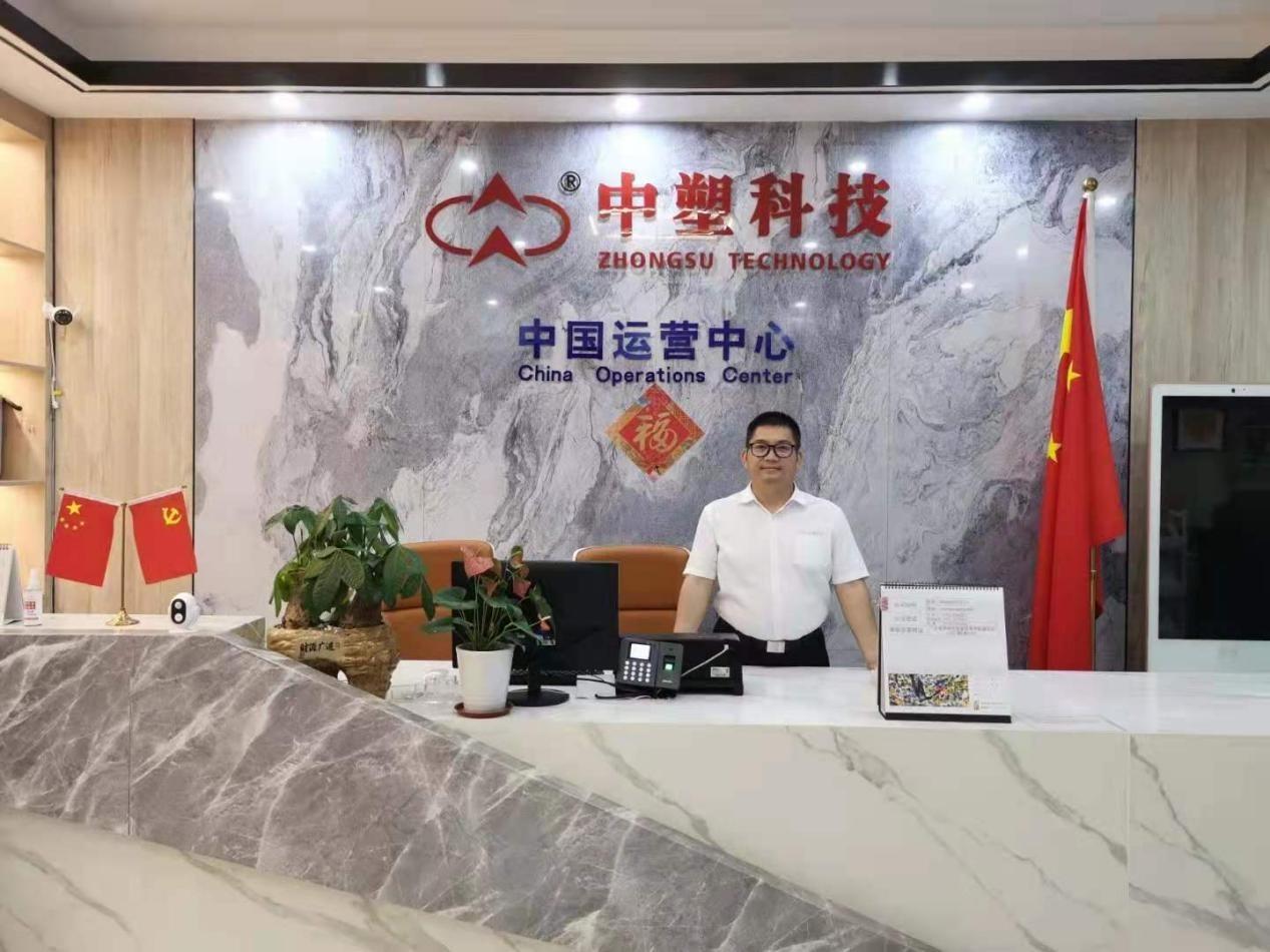 中塑王TPE江门新厂房成功搬迁充分见证品牌综合实力